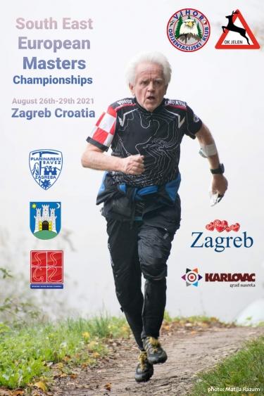 Prvenstvo JI Europe za veterane
